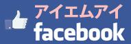 imi Facebook